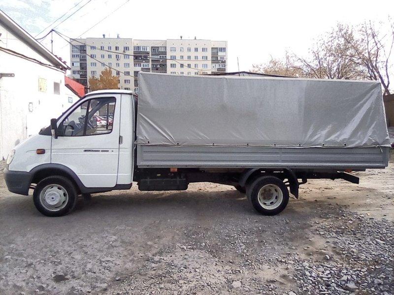 ГАЗель Бизнес
